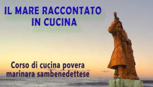 Il Mare Raccontato in Cucina - Seppie e Cozze @ Centro Sportivo LNI